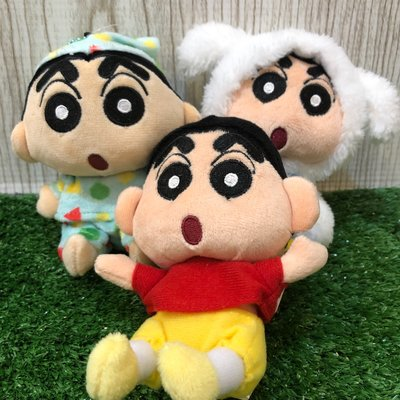 【誠誠小舖】日本進口 正版 蠟筆小新 小新 珠鍊 吊飾 掛飾 絨毛 玩偶 基本款 小白裝 睡衣裝
