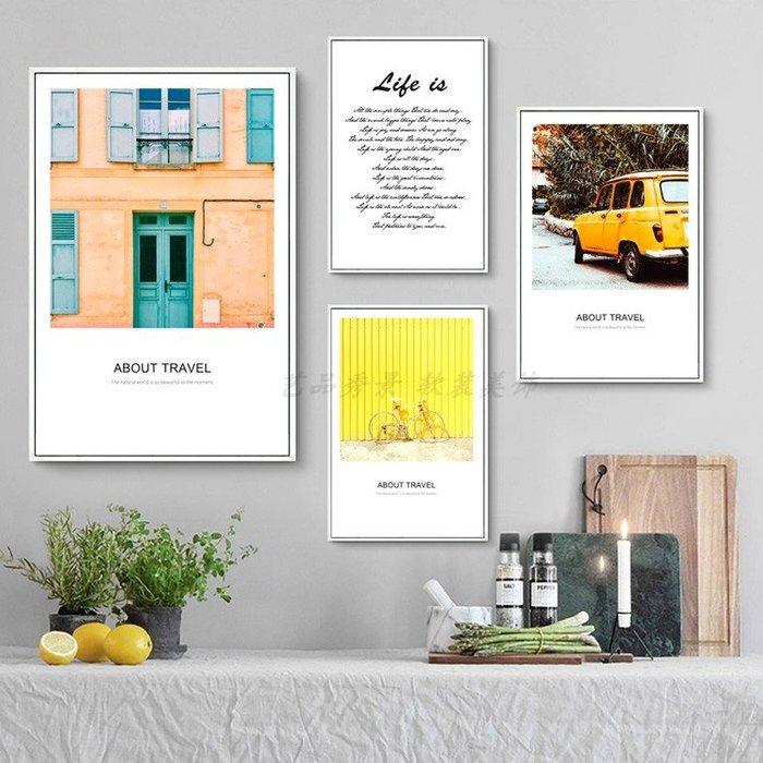 ins熱銷北歐風格個性多彩房車裝飾畫芯字母掛畫畫心(不含框)