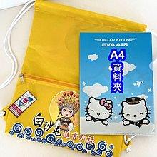【YOGSBEAR】台灣製造 白沙屯媽祖 勇背包 束口包 後背包 抽繩包 進香包 輕便包 休閒包 潮包 1038