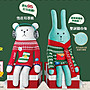 全家 宇宙人95cm超大抱枕 雪花耳罩熊 聖誕圍...
