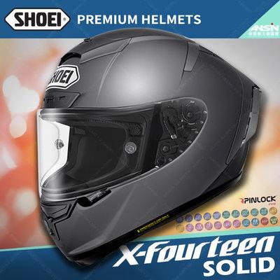 [安信騎士] 日本SHOEI X-Fourteen X14 素色 消光灰 全罩 頂級 安全帽 內襯全可拆 X-14