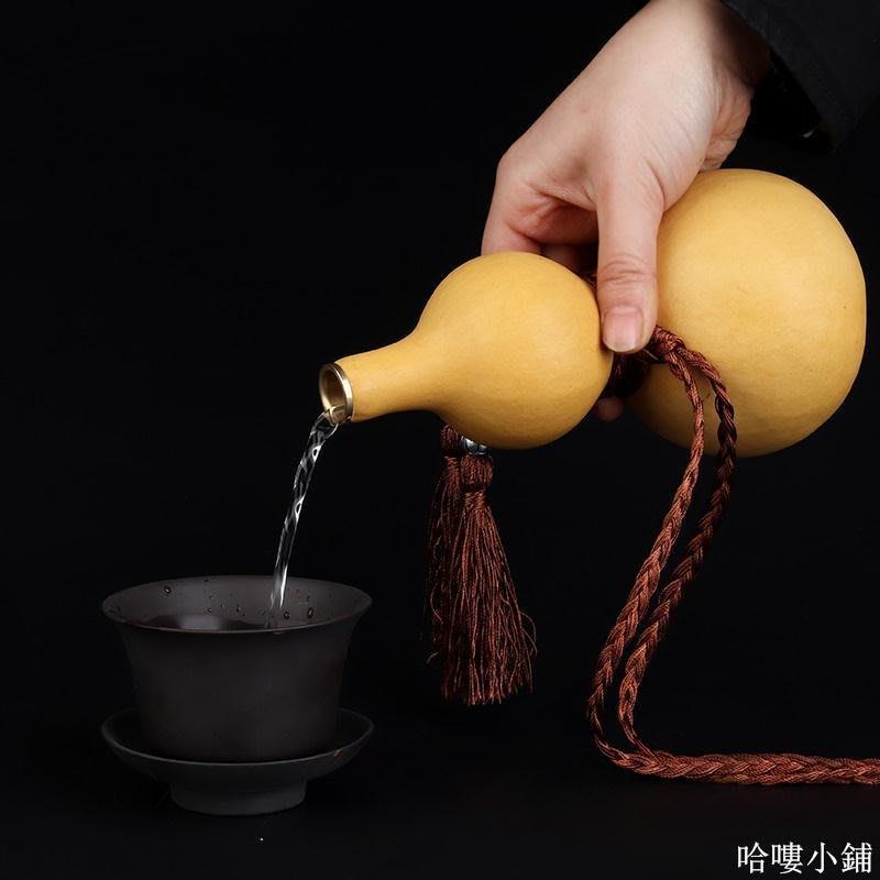 哈嘍小鋪 天然酒葫蘆家居擺件可隨身攜帶裝水裝酒鑲口葫蘆吉祥用品