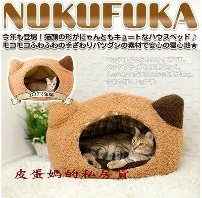 【皮蛋媽的私房貨】極細纖維咖啡貓頭造型...