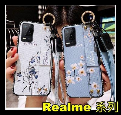 【萌萌噠】Realme 8 (5G) 奢華腕帶支架復古花朵碎花 全包軟邊鑲鑽 手機殼 手機套 附同款掛繩