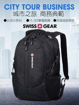 SG-33 正新品現貨 SWISSGEAR 瑞士軍刀 後背包 雙肩 筆電包 商務15吋多功能 旅行 經典黑 禮物