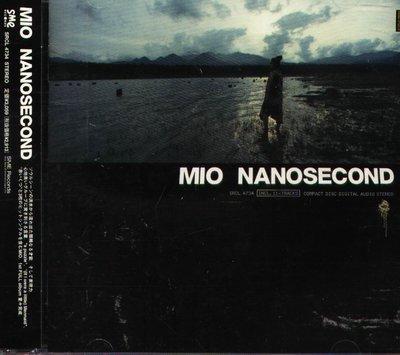 八八 - MIO - NANOSECOND - 日版  OBI