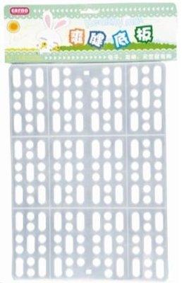 貝果貝果 卡諾 CARNO  兔籠專用健康底板、爽健底板、安全踏板;天竺鼠  [G012]