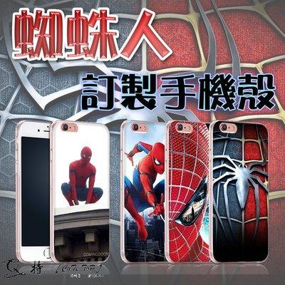 Q特 蜘蛛人【MO21】客製化手機殼 iPhone Xs、Xs Max、XR、iPhone X、i8、i7、i6s
