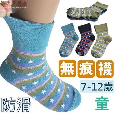 O-114-2 星星橫條-無痕防滑短襪【大J襪庫】6雙210元7-12歲男童襪女童襪-無痕襪棉襪防滑襪-200支細針編織