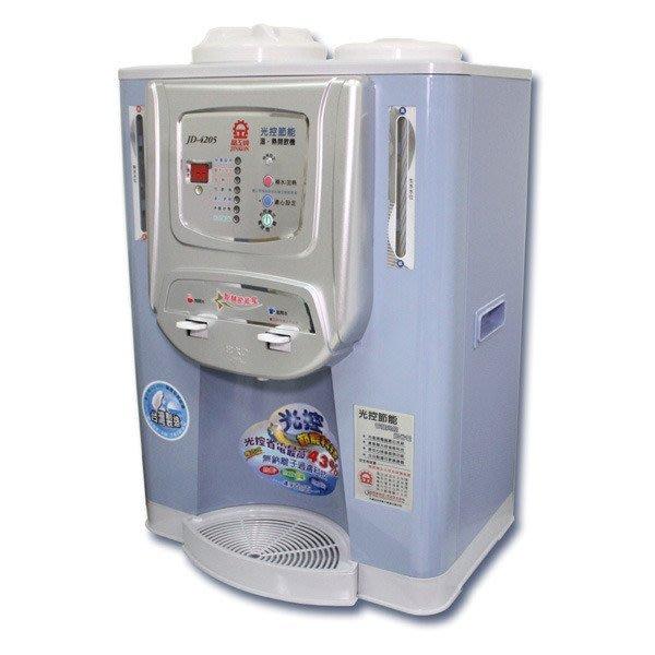 【免運費】晶工牌光控節能溫熱全自動開飲機(JD-4205)