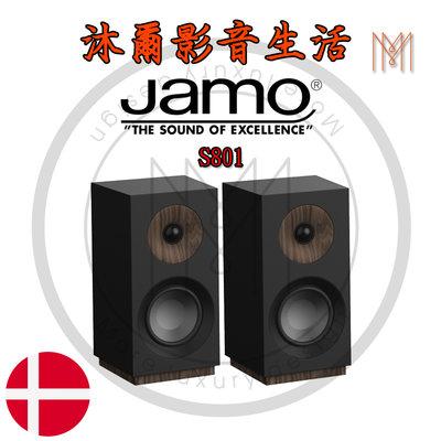 JAMO新竹推薦音響專賣店JAMO S801 書架揚聲器 全新品公司貨 另售JAMO C97 II