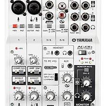 100%台灣公司貨YAMAHA AG06 混音器 USB介面 內建LOOP功能 USB介面 mixer 直播必用 調音台