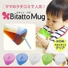 日本【Bitatto】安全杯蓋 (5色可選)