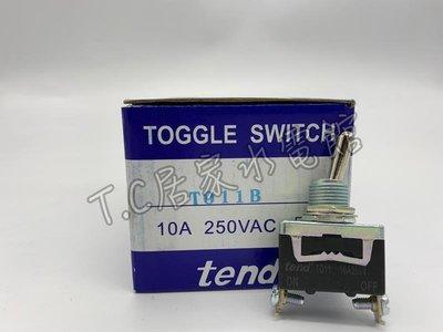 【 T.C水電】天得 TEND TO-11B 搖頭開關 切換開關 電源開關 工業風