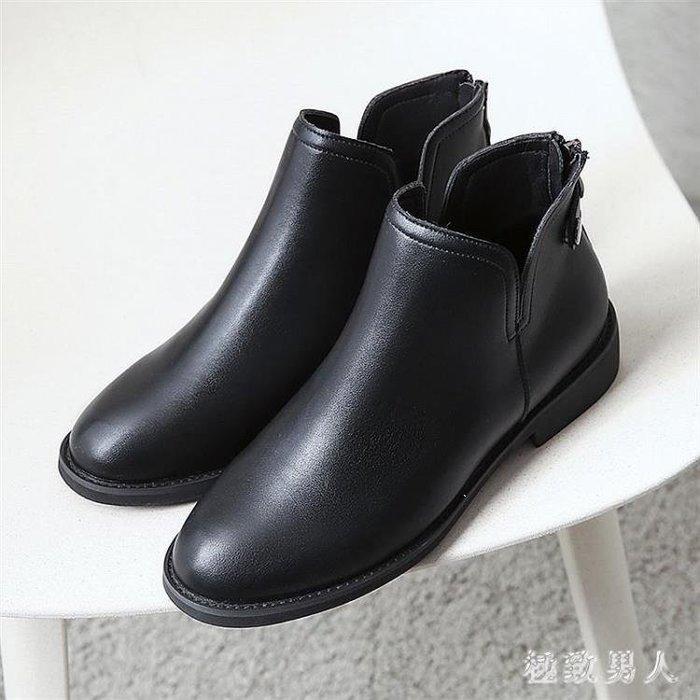 YEAHSHOP 裸靴 靴子女短靴秋季新款短筒馬Y185