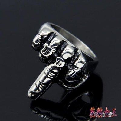 戒指 個性鈦鋼歐美潮人男士鄙視食指環戒指飾品配飾禮物 AW11267