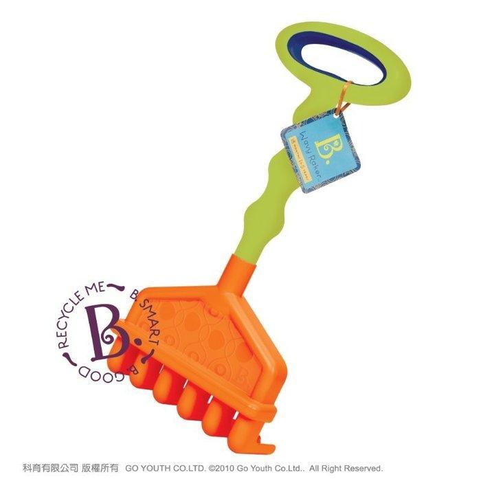 【小糖雜貨舖】美國 B.Toys 海浪耙 BX1443Z