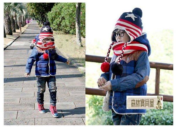 森林寶貝屋~韓版~秋冬國旗五角星兒童套帽~(圍巾+帽子)~二件套~幼兒時尚毛線帽~4色發售