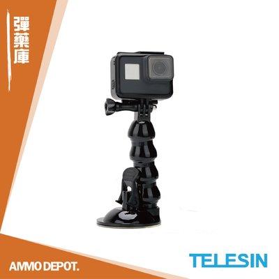 【AMMO DEPOT.】 TELESIN 軟管吸盤 #GP-SUC-006