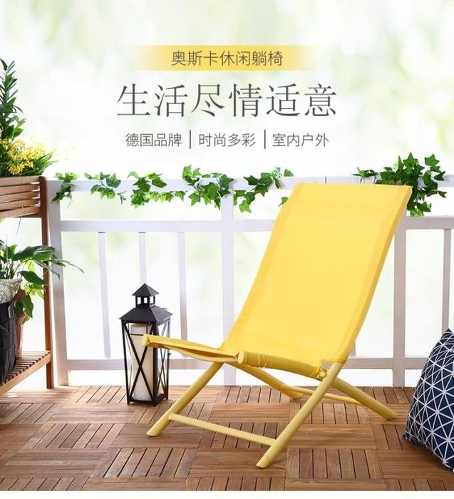 懶人沙發北歐簡約辦公室摺疊躺椅懶人靠背沙灘椅家用陽台休閒午休WY