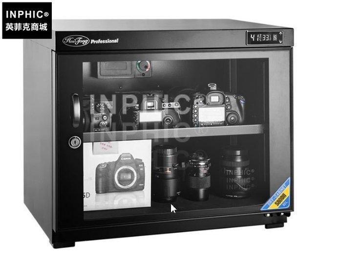 INPHIC-單反相機防潮箱攝影器材鏡頭乾燥箱郵票收藏家用防護箱櫃-B款_S1879C