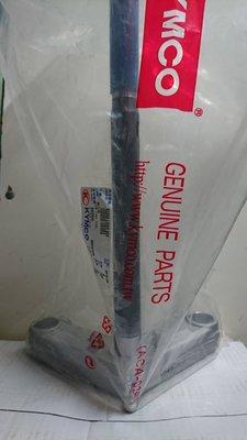 KYMCO 光陽 正公司 原廠 GP125 GP2 X-GOING 碟式 鋁合金三角台 轉向桿 LDA6