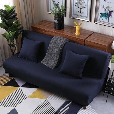 北歐風沙發床套罩無扶手簡易全包萬能套折...