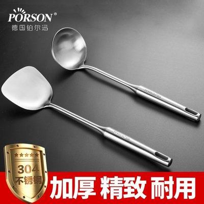 加厚304不銹鋼鍋鏟大湯勺炒菜鏟子炒勺粥勺家用廚具-優