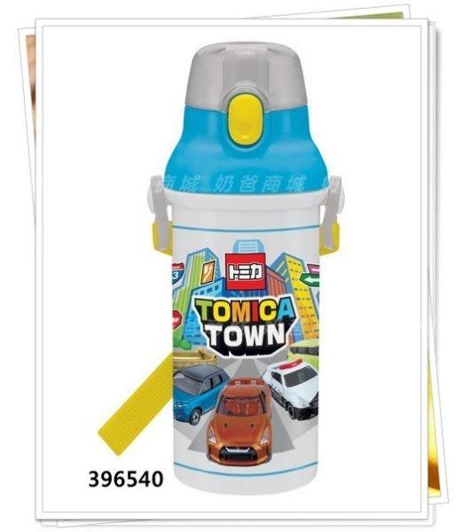 日本製 TOMICA TOWN 多款分售 直飲水壺彈蓋式水壺 480ml 新款