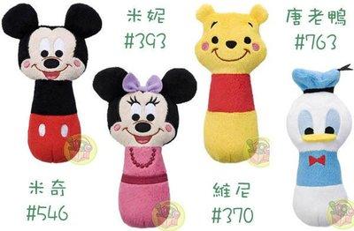 【JPGO 日本購】日本進口 迪士尼 人物造型 嬰幼兒絨毛手搖鈴 ~最後現貨米妮#393