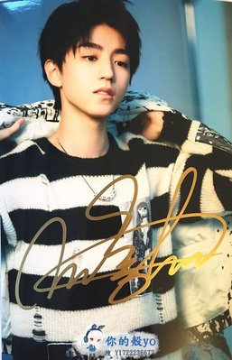 [TFBOYS親筆簽名照片] TFBOYS 王俊凱 親筆簽名照13 精美包裝#4962