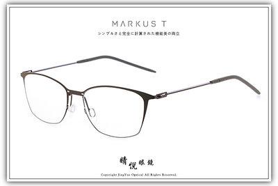 【睛悦眼鏡】Markus T 超輕量設計美學 DOT 系列 DOT OUTH 130 79833