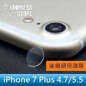 【妃小舖】iPhone 7/8/9/SE2 Plus 4.7/5.5 9H 鏡頭 玻璃膜/玻璃貼/保護貼 抗刮 免費代貼
