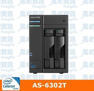 華芸 ASUSTOR AS6302T 2Bay網路儲存伺服器【風和網通】