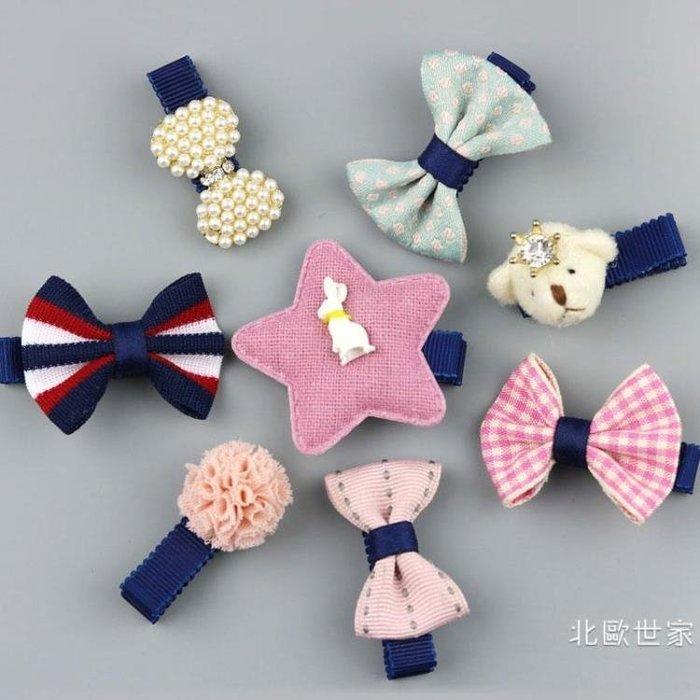 韓國嬰幼兒全包布安全發夾寶寶女童禮盒發飾兒童發夾公主頭飾發卡限時大優惠!