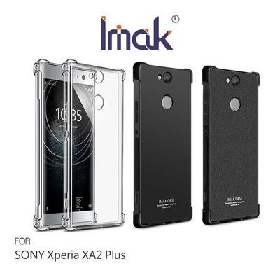 *Phone寶*Imak SONY XA2 Plus 全包防摔套(氣囊) 防摔 四角氣囊防摔抗震 保護殼 手機殼