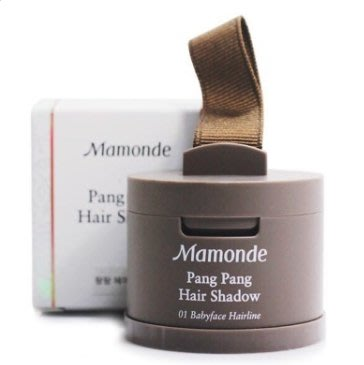 《FLYFISH》Mamonde 髮際線粉 修飾陰影粉 夢妝 Pang Pang Hair Shadow 補色 髮粉