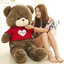 紅色愛心大型160公分泰迪熊 生日禮物 畢業禮物 情人禮物 泰迪熊 CP值爆款 生日 送女友 送情人 玩偶