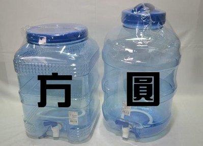 礦泉水桶 9L圓水桶 14L圓水桶 20L圓水桶 12L方形水桶 20L 【DJ-05A-07332】