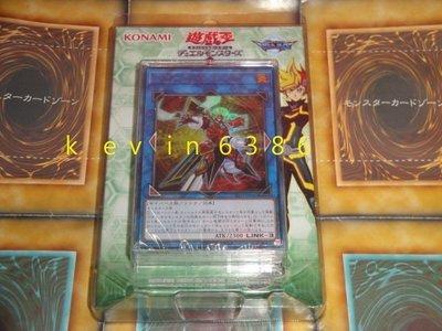 東京都-遊戲王卡-SD33 基本組電源連結牌組.套牌(內有42張卡片) 現貨