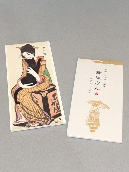 吉祥舞妓、竹久夢二一筆箋(不拆售)
