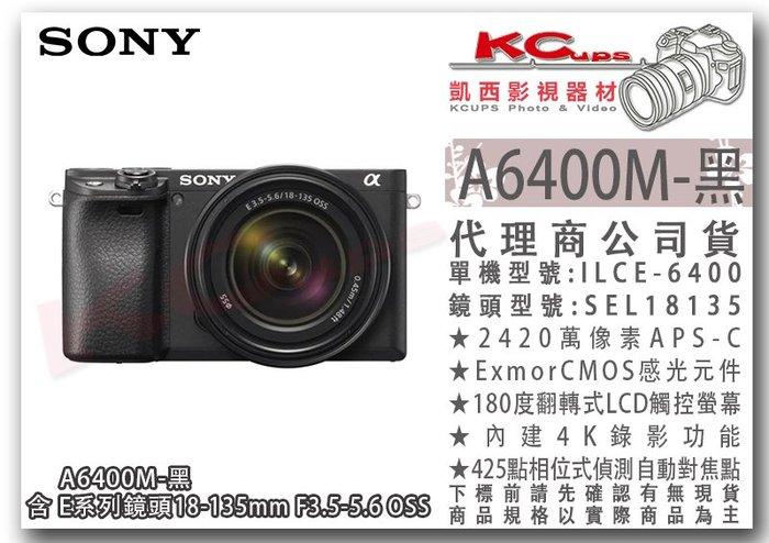 凱西影視器材【 SONY A6400M 套組 含 18-135mm 黑 公司貨 】 ILCE-6400 SEL18135