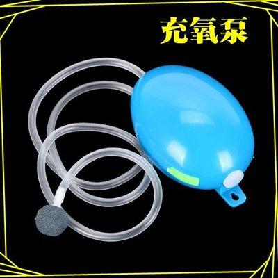 充氧泵 增氧泵 J57 01