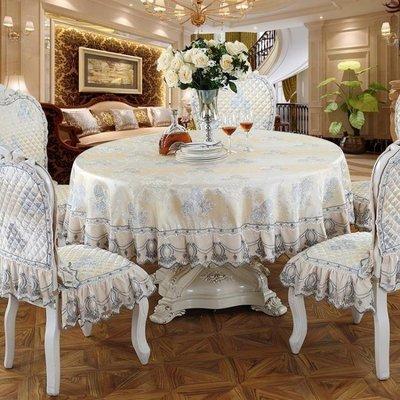 哆啦本鋪 椅套歐式大圓桌桌布椅套布藝圓形臺布園餐桌墊茶幾套罩椅子套椅墊套裝 D655