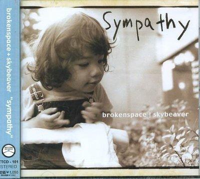 K - brokenspace + skybeaver - Sympathy - 日版 - NEW
