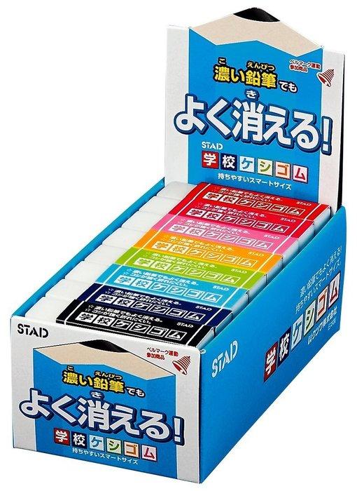 【東京速購】日本文具 日本製 STAD 濃色專用橡皮擦 學校橡皮擦 無毒橡皮擦 橡皮擦  部落客強力推薦 不挑款