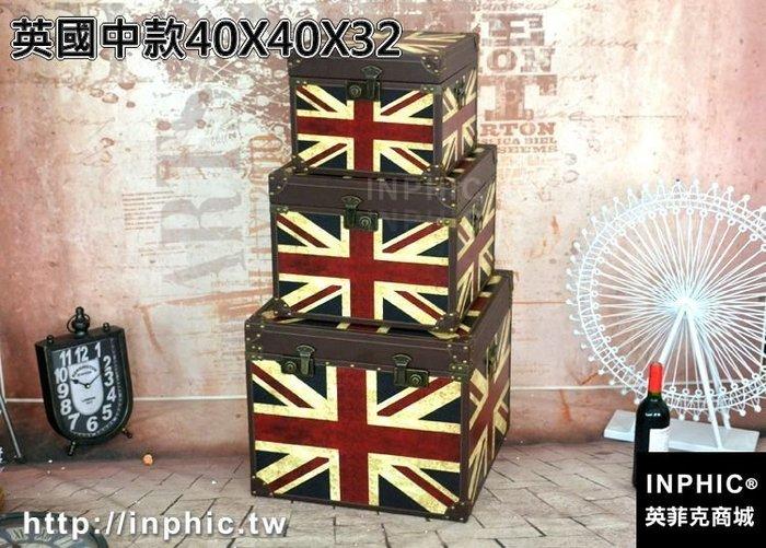 INPHIC-奢華皮箱英倫國旗方形復古箱子創意老式皮箱 專賣店酒吧擺設裝飾-英國中款40X40X32_S2787C