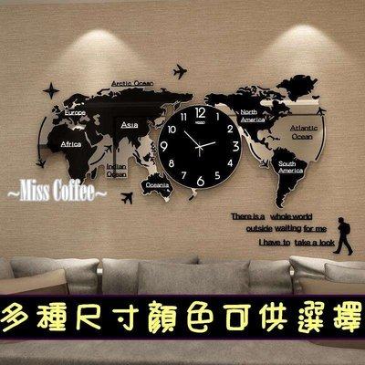 黑色/加大巨無霸/夜光【世界地圖】壓克力鐘(送立體壁貼一組)/時光旅人時鐘/北歐LOFT現代IKEA掛飾壁飾掛鐘室內設計