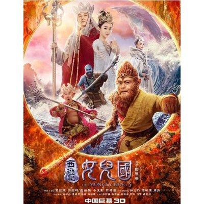 電影 西遊記女兒國DVD 西遊記·女兒國 郭富城/馮紹峰/趙麗穎 高清D9 唔西.迪西 H227