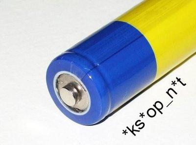 {MPower} 18650 磁石 平頭 轉 凸頭 18350, 26650 Battery Magnet ( 適合 電筒, 充電器 )